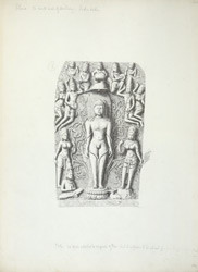 Ellora: on north side of west wing Indra Sabha